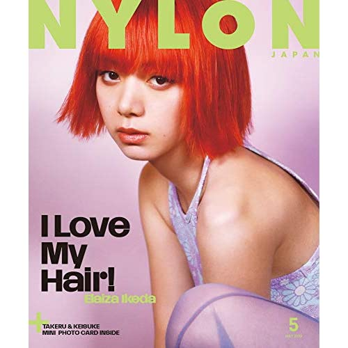 NYLON JAPAN 2020年5月号 表紙画像