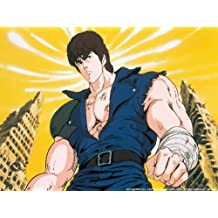Fist of the North Star, Chapter 2 (English Subtitled)