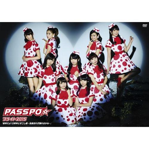 PASSPO☆ / 2015年1月1日「新年だよ!5周年とすこし便〜全曲忘れず踊れるかな〜」フライト LIVE DVD