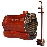 OrientalMusicSanctuary African Sandalwood Erhu for Advanced Performers - Zitan Purple Sandalwood Erhu