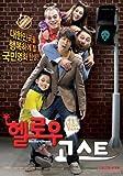 Hello Ghost - Korean Movie (Licensed version with good English Subtitles)