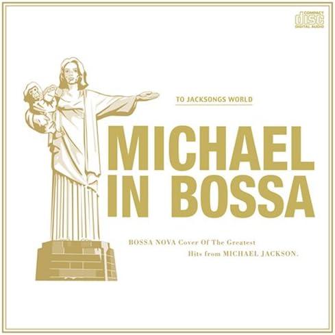 Michael In Bossa(CD)