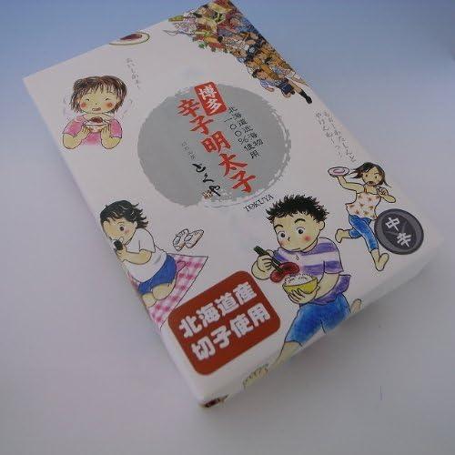 国産 辛子明太子 (めんたいこ) 切子 330g 中辛