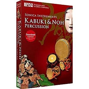 KABUKI & NOH PERCUSSION