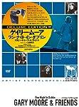 オリジナル曲|Phil Lynott