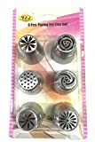 Cake Decorating Piping Nozzles Set 6 Pcs, Approx. diameter 2.5 cm.