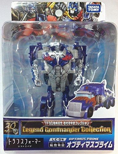 - LC-04 Total Commander Optimus Prime【transformers 30th Anniversary Legend Commander Collection 】