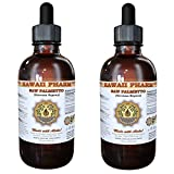 Saw Palmetto Liquid Extract, Organic Saw Palmetto (Serenoa Repens) Tincture, Herbal Supplement, Hawaii Pharm, Made in USA, 2x4 fl.oz
