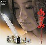 AZUMI-SEXTASY ROOM by O.S.T.(TARO IWASHIRO/MINA GANAHA) (2003-05-07)