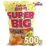 カルビー ポテトチップス コンソメパンチ スーパービッグ  500g