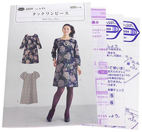 58e1f53235851 買取 型紙・パターン フィットパターンサン タックワンピース 6509 裁縫 ...