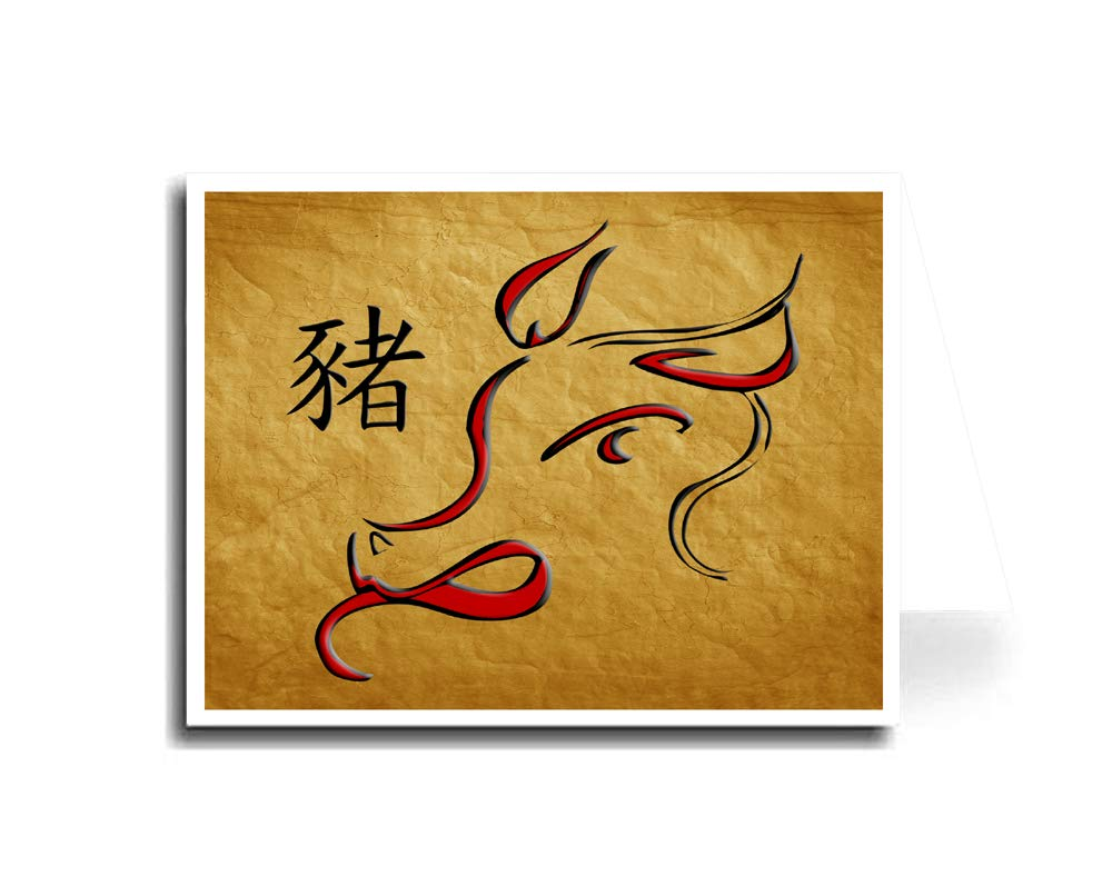 Chinese Year of the Pig Note Cards - Gold Parchment Style (Set of 10) Inside 4