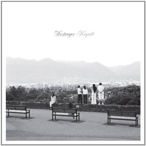 CD : The Destroyer - Kaputt (CD)