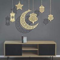 Tixiyu Eid Mubarak hänge Eid Mubarak festival fest dekor tillbehör smidig giftfri heminredning för dörrar fönster