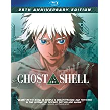 Ghost in the Shell 25th Anniversary  [Blu-ray] [Importado]