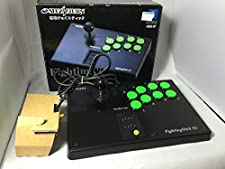 Hori Fighting Stick SS (Japanese Import)