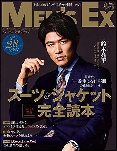 MEN'S EX (メンズ ・エグゼクティブ) 2021