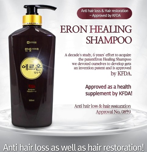 Amazon Eron Healing Tonic Itchy Scalp Care And Anti Hair Loss Shampoo Best Korea FDA Approved Healthy Patented Beauty