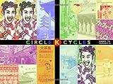 Circle K Cycles, Karen Tei Yamashita, 1566891086