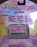 E-Kara Karaoke Cartridge: Vol 8