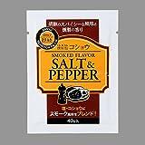 燻味塩(コショウ)/40g TOMIZ/cuoca(富澤商店) 塩 その他の塩