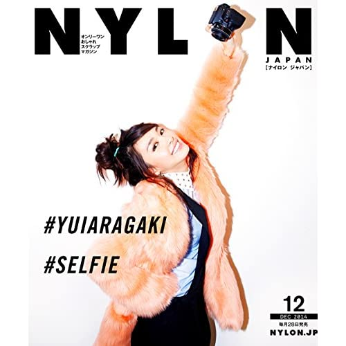 NYLON JAPAN 2014年12月号 追加画像