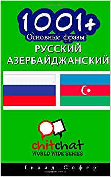 1001+ Basic Phrases Russian - Azerbaijani