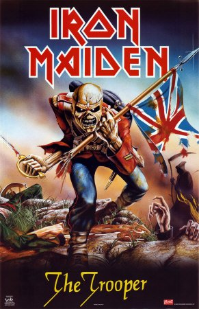 Amazon Iron Maiden