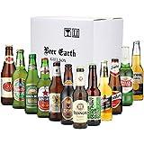 世界のビール 12カ国12本 飲み比べセット 全品正規輸入品【ブリュードッグ エルディンガーヴァイスビア ドレハー シンハー コロナ ミラードラフト 他全12種】 輸入ビールギフトセット