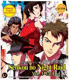 Senkou No Nigth Raid Complete Anime Series