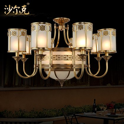SDKKY Tipo 8 corto europeo cobre lámpara dormitorio living ...