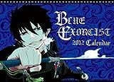 Ao no Exorcist 2012 Calendar