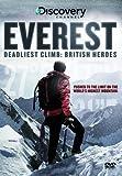 Everest Deadliest Climb: British Heroes