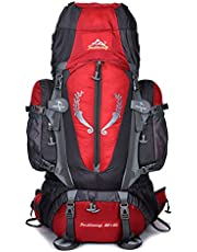 Skytower 80L Hiking Backpack Rucksacks Internal Frame Support for Outdoor Hiking Travel Climbing Camping Waterproof Mountain Top Mountaineering Bag