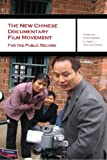 img - for The New Chinese Documentary Film Movement: For the Public Record book / textbook / text book
