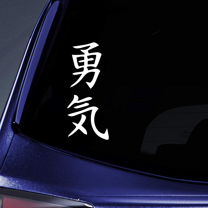 The Best Kanji Stickers For Laptop