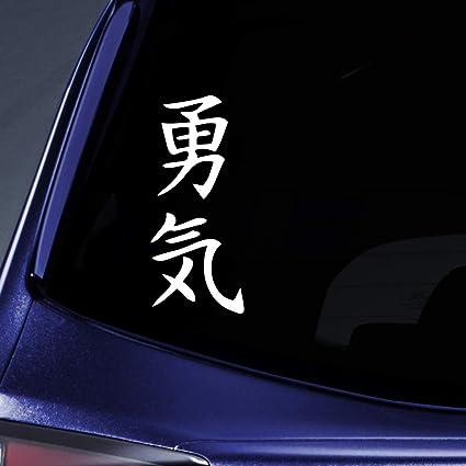 Amazon Com Bargain Max Decals Jsm Kanji Courage Japan Japanese