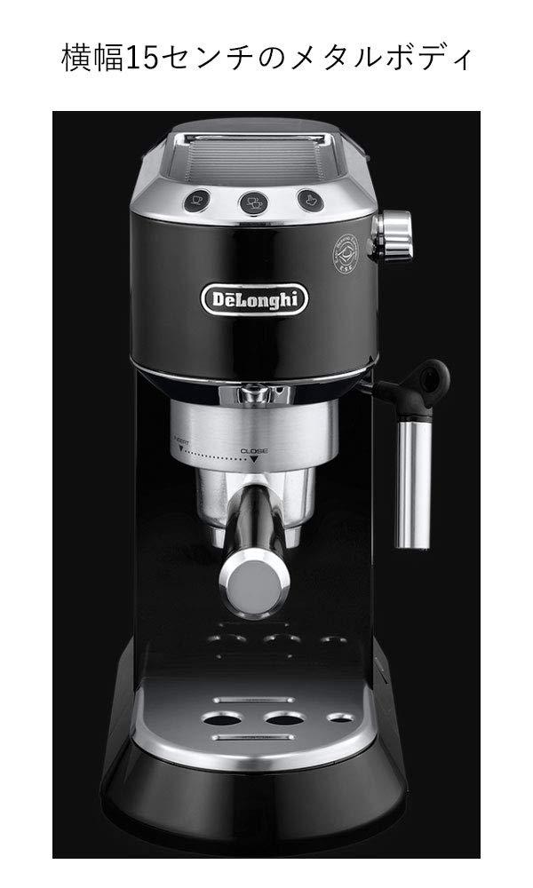 DeLonghi EC 680.BK Espresso machine 2tazas Negro - Cafetera ...