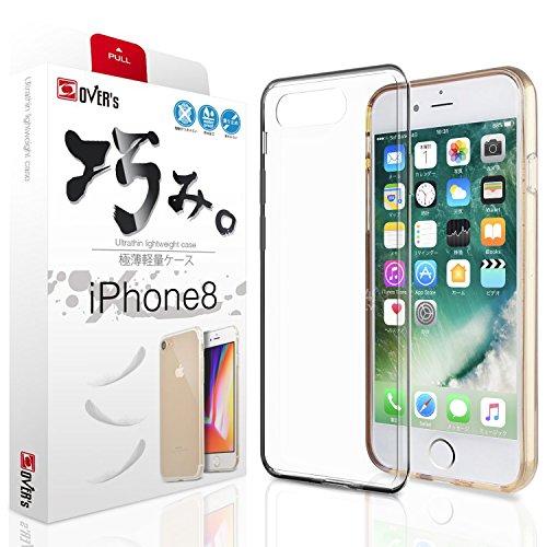 アフリカ知覚できる敬な【 iPhone8 ケース ~ 薄くて 軽い】 アイフォン8ケース iPhone8 カバー スマホの美しさを魅せる 巧みシリーズ® 存在感ゼロ 0.8mm【 液晶保護フィルム 付き】OVER's (貼り付け3点セット付き)