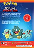 Pokémon Battle Frontier Complete Collection (DVD)