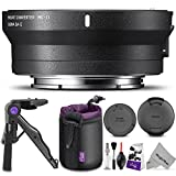 Sigma MC-11 Mount Converter Lens Adapter (Sigma Canon EF-Mount Lenses to Sony E Cameras) w/ Essential Photo Bundle