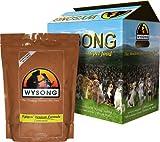 Wysong Epigen Venison Dog and Cat Food Case, 16-Pound, My Pet Supplies