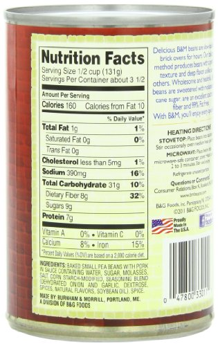 Amazon.com : B&M Original Baked Beans, 16 Ounce Cans (Pack of 12) : Grocery & Gourmet Food