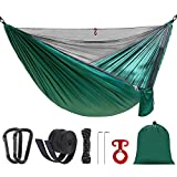 SilkRd Double Camping Hammock With Mosquito Bug Net and Hammock Tree Straps,Portable Parachute Ripstop Nylon Hammock for Backpacking Travel,Outdoor Hiking(Dark Green)