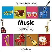 My First Bilingual Book–Music (English–Bengali)
