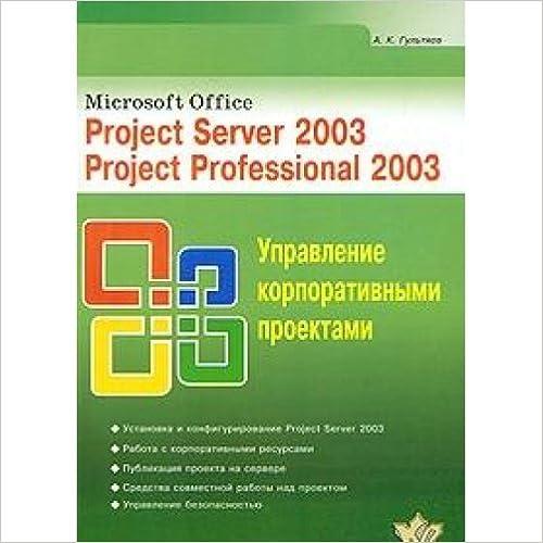 Télécharger le livre pdfs gratuit en ligne Microsoft Office