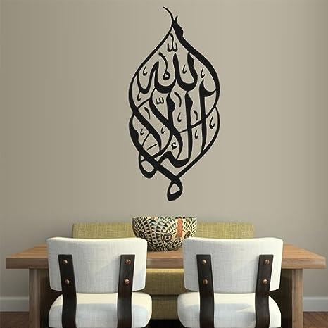 Arabic Alphabets Vinyl Wall Art Stickers Islamic Wall Arts Vinyl Decals Bedrooms