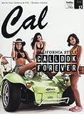 Cal(キャル) Vol.17  2017年 09 月号