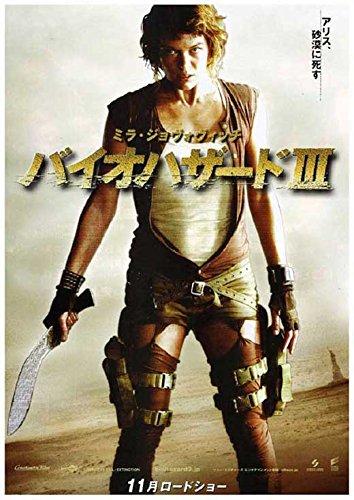 Resident Evil: Extinction (Japanese C) POSTER (11