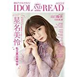 IDOL AND READ 028